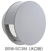 BSW-SC3M(大口径)