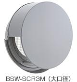 BSW-SCR3M(大口径)