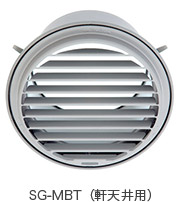 SG-MBT(軒天井用)
