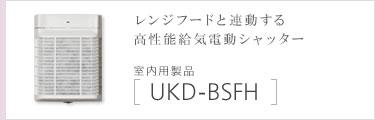 UKD-BSFH