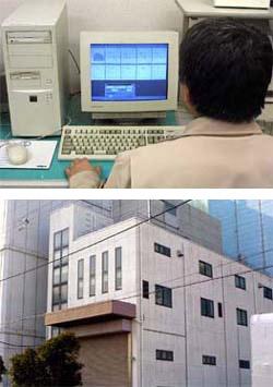 上:新規吸音材の残響室法吸音率測定中(計測室)下:研究開発センター全景